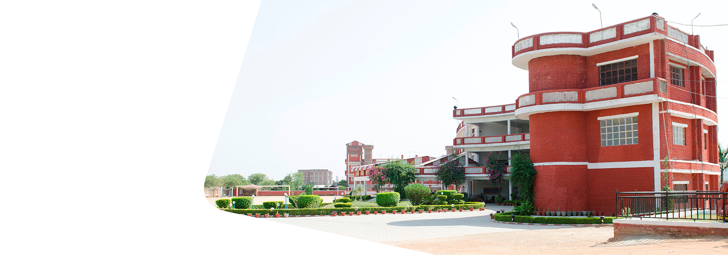 Paramedical College In Jhansi